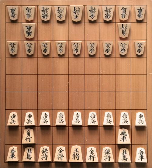 shogiban_init